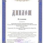 2010 4