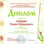 2011 3